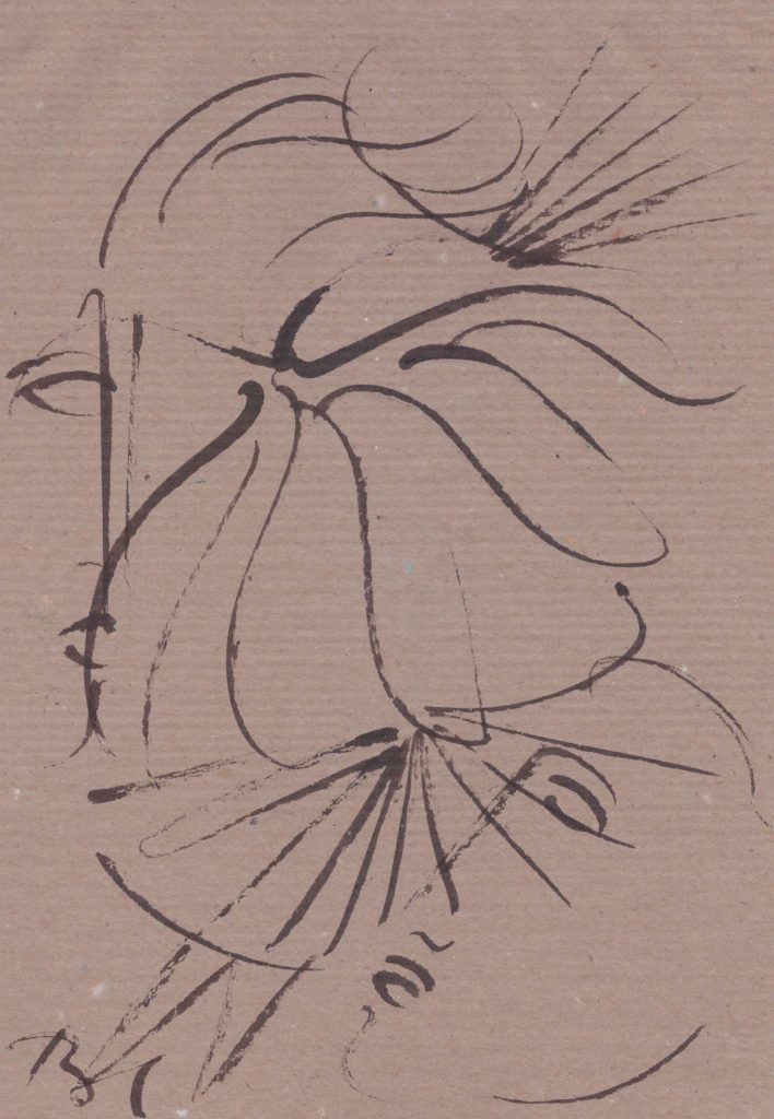 Illustration zu Reunen von Arthur Raumbaud 1987
